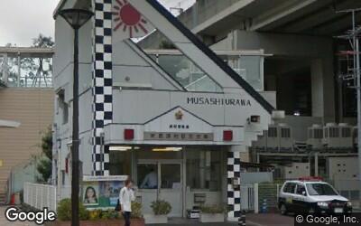 武蔵浦和駅の交番
