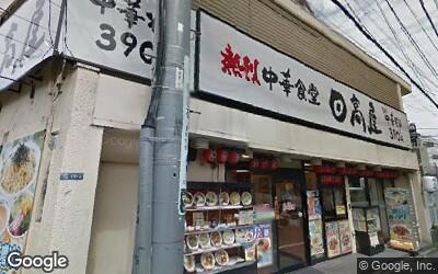 商店街の飲食店