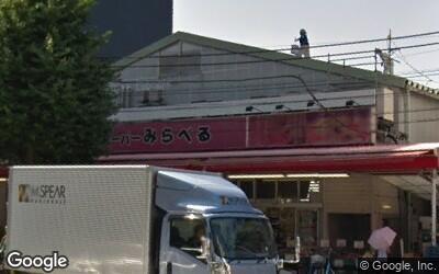 明治通り沿いのスーパー