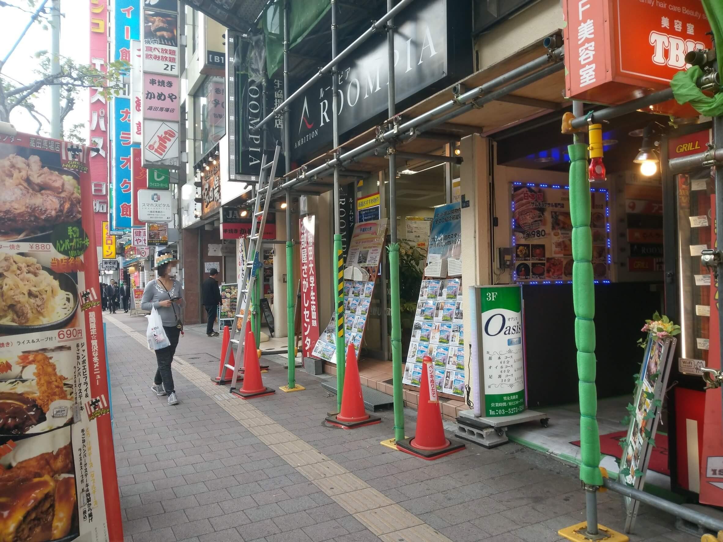 アンビション・ルームピア高田馬場店の外観