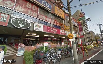 駅前のスーパー