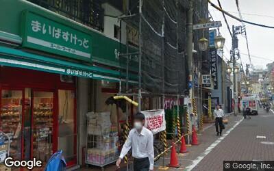 池上駅駅前通り商店街のスーパー