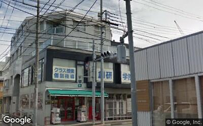 池上駅周辺のスーパー