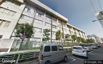 深川高等学校