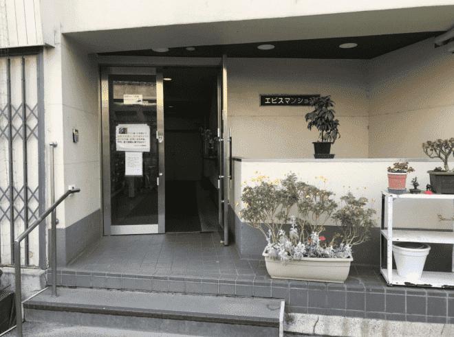 atEASE恵比寿駅前店の外観
