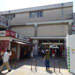 綱島駅の風景
