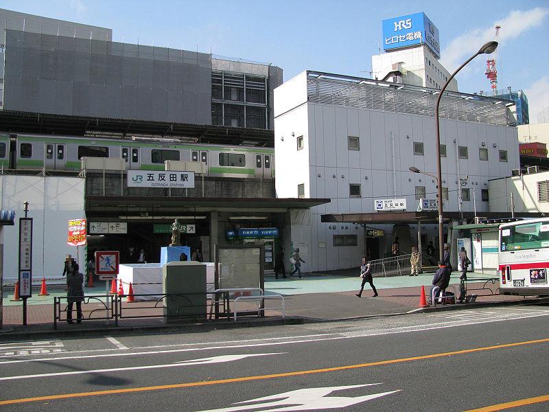 五反田駅の風景