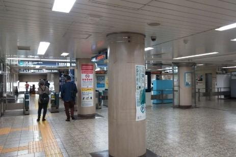 小竹向原駅地下1階