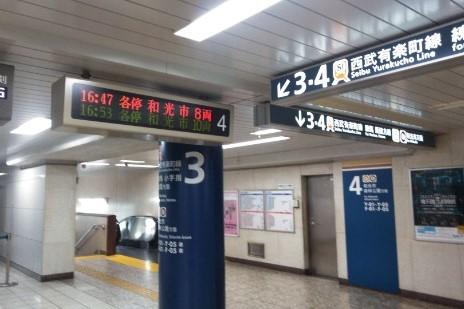 小竹向原駅3・4番線