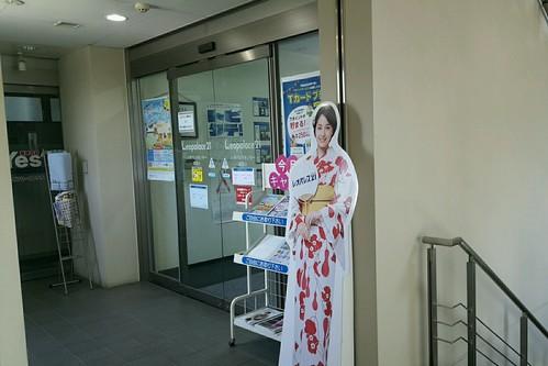 レオパレスセンター朝霞台店の外観