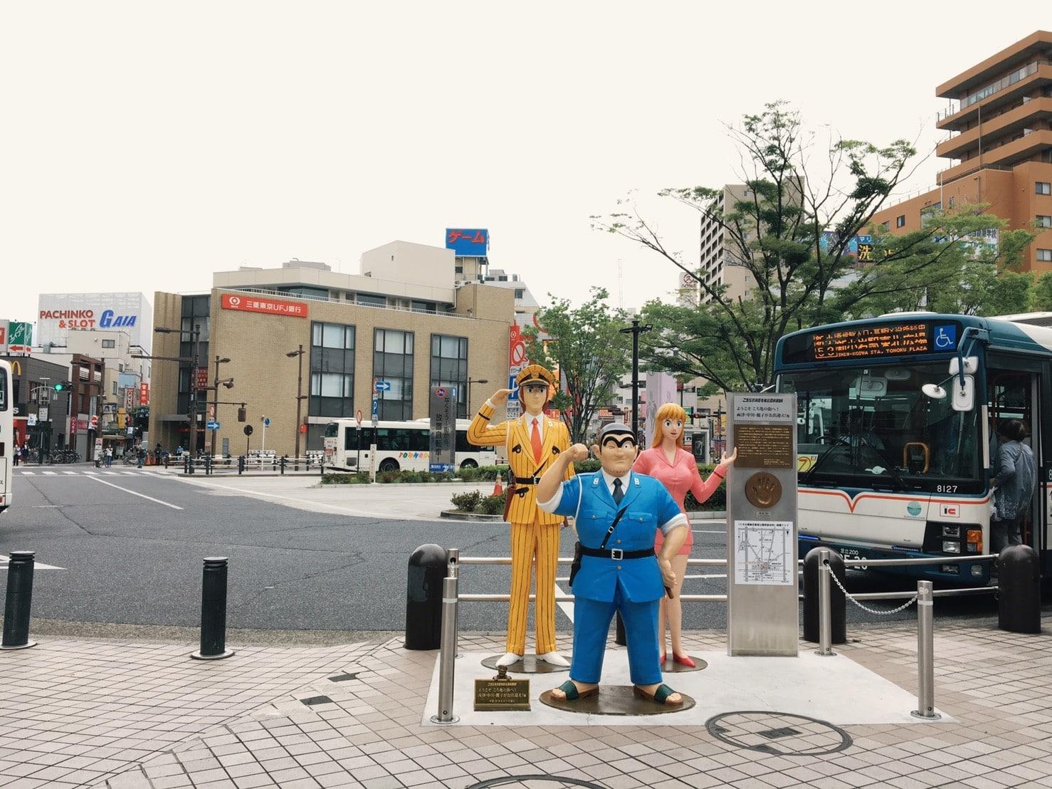 亀有駅周辺の風景