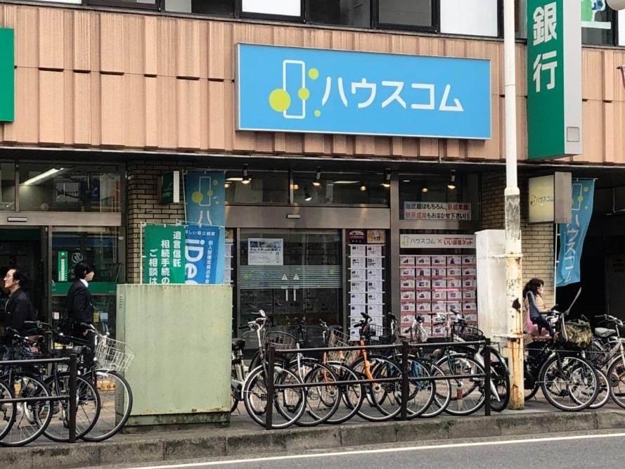 ハウスコム津田沼店の外観