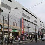橋本駅の風景