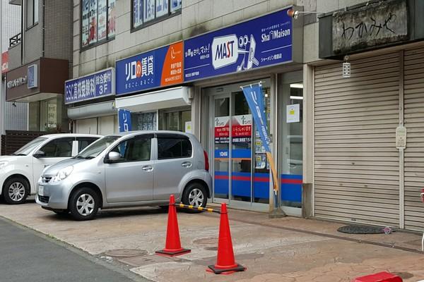 リロの賃貸株式会社東都不動産新百合ヶ丘店