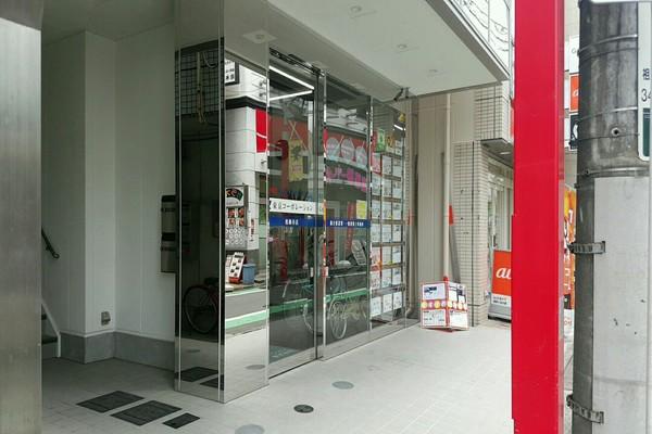 東京コーポレーション株式会社祖師谷店の外観