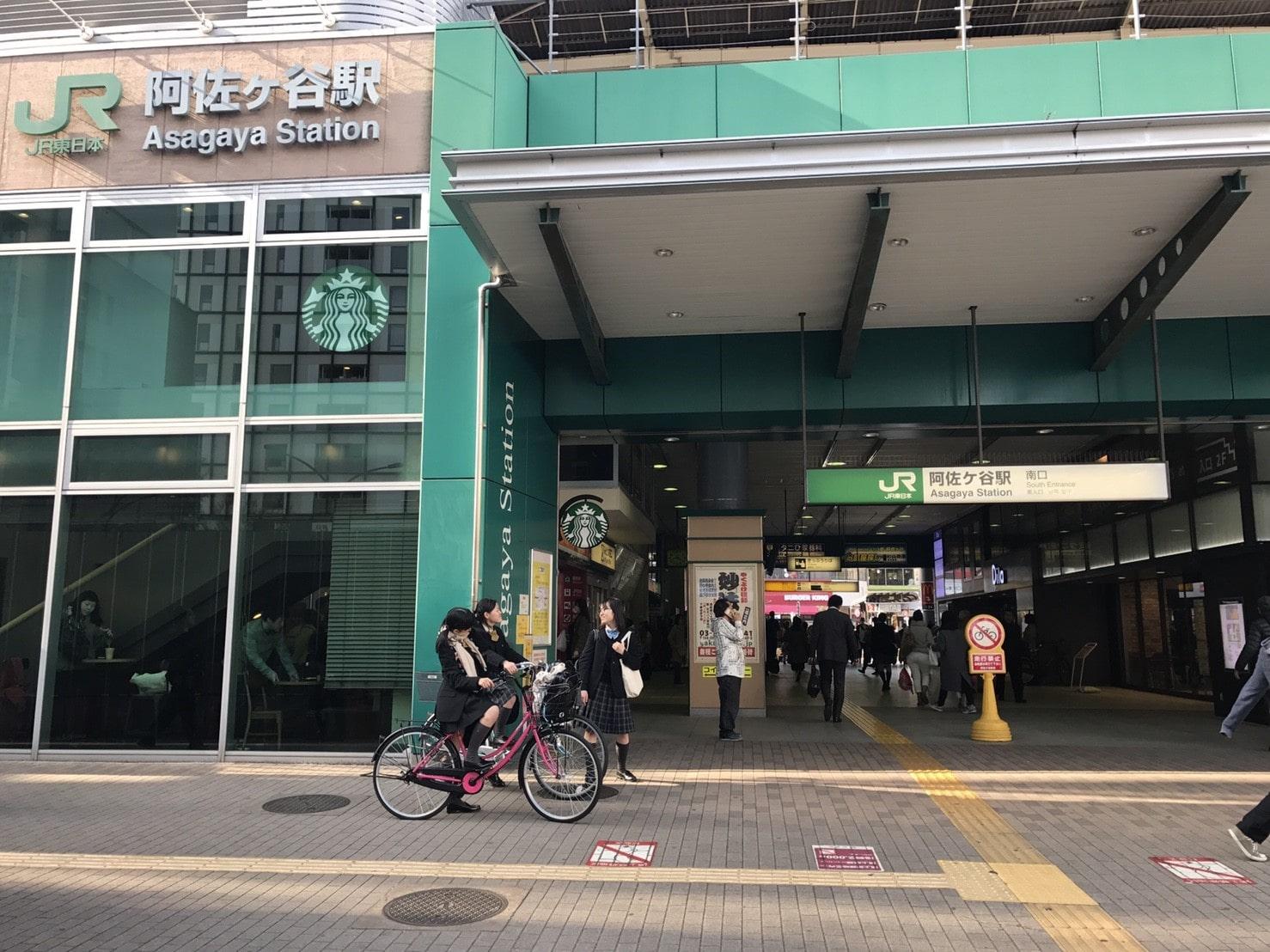 阿佐ヶ谷駅駅前の風景