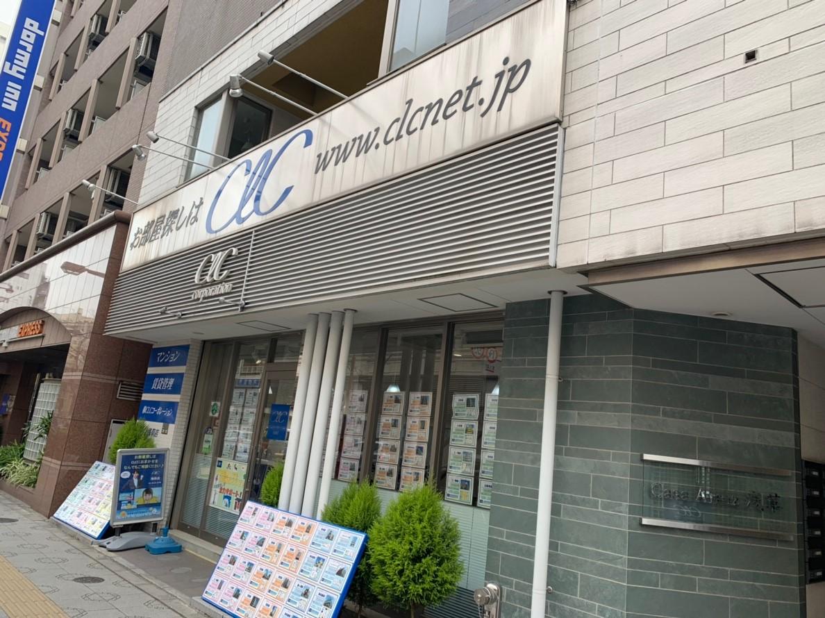 CLCコーポレーション浅草店の外観
