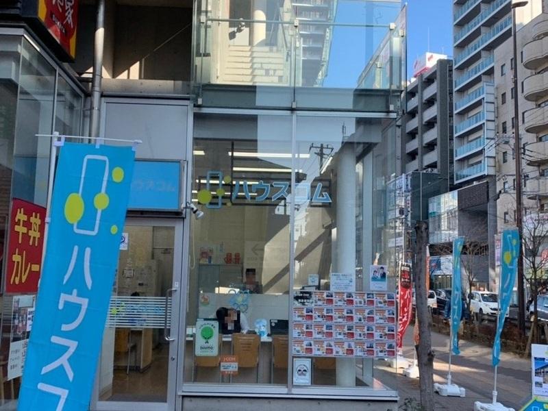 ハウスコム武蔵小金井店の外観