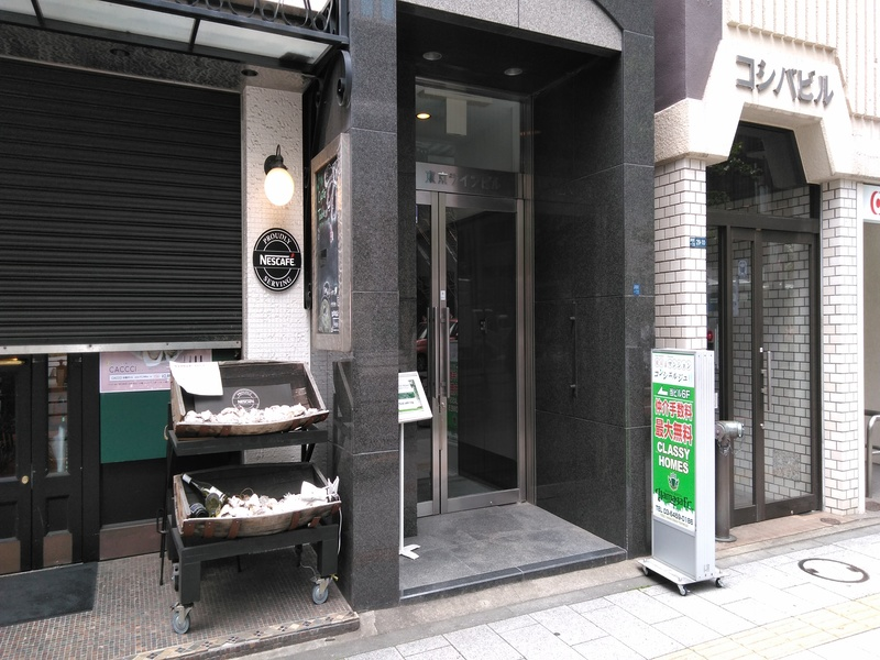 クラッシーホームズ浜松町店の外観