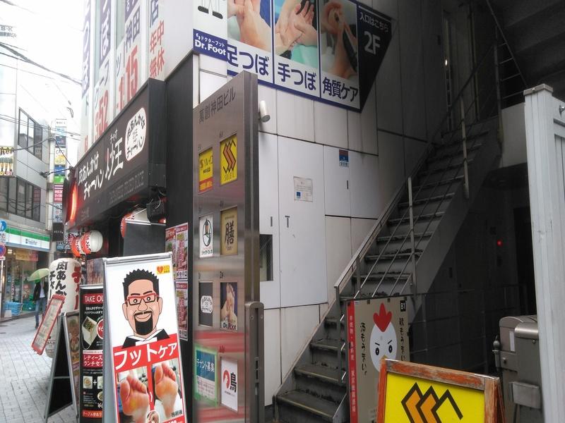 ソレイユ神田店の外観