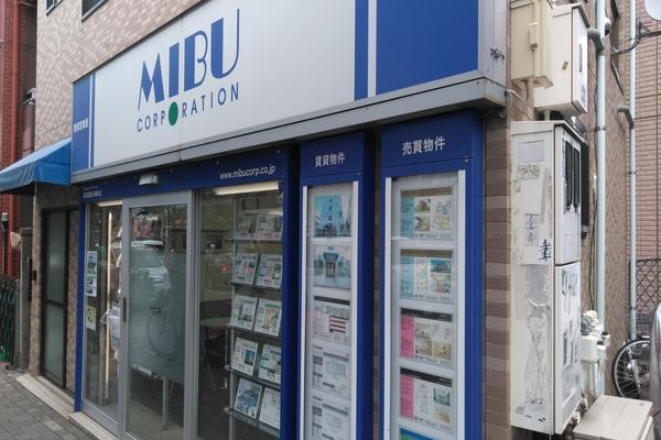 ミブコーポレーション桜新町店の外観