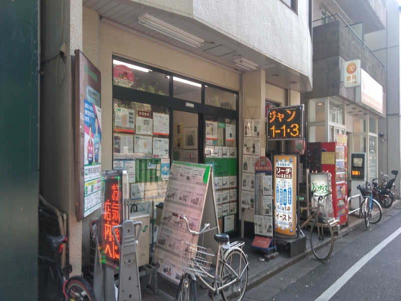(株)清照 本店の外観