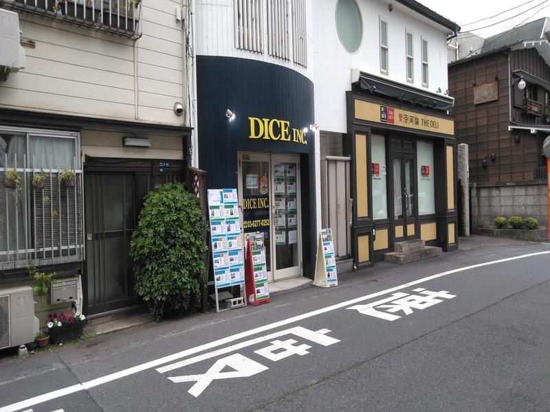 株式会社DICEの外観