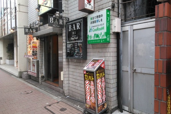 GooRoom新橋店の外観