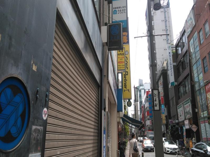 うちナビ東京駅前本店の外観