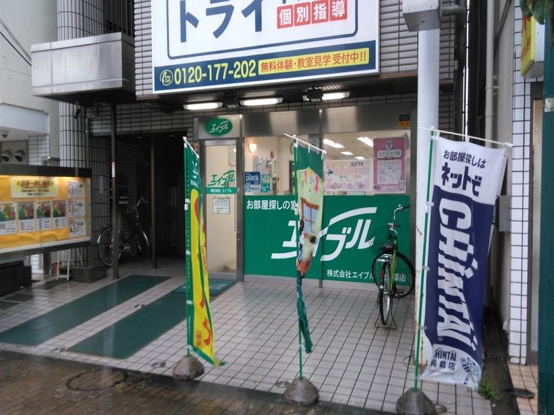 エイブル竹ノ塚店の外観