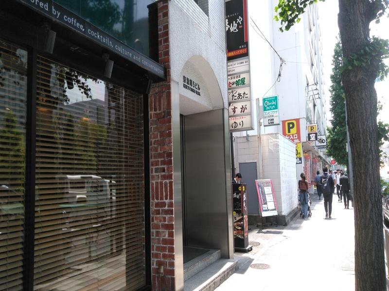 ハウスメイトショップ品川店の外観