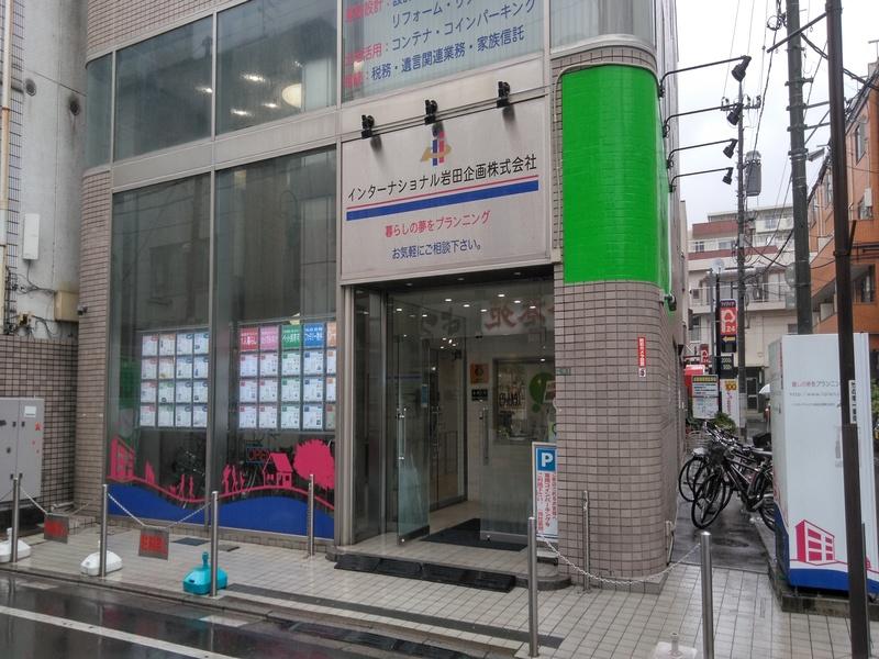 ピタットハウス竹の塚店の外観