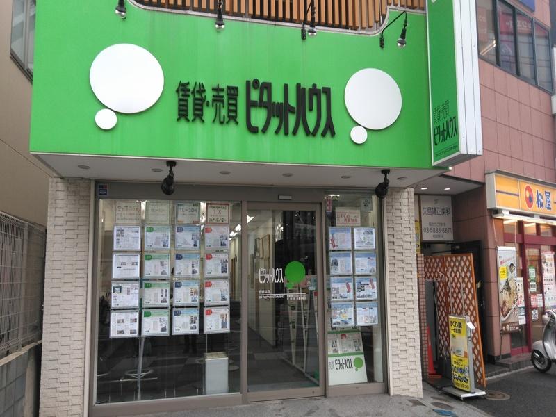 ピタットハウス西新井店の外観