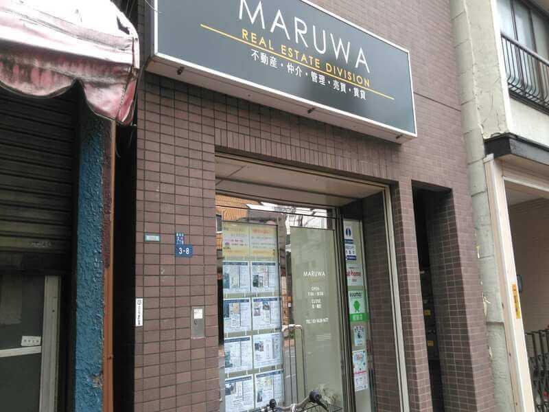 株式会社MARUWAの外観