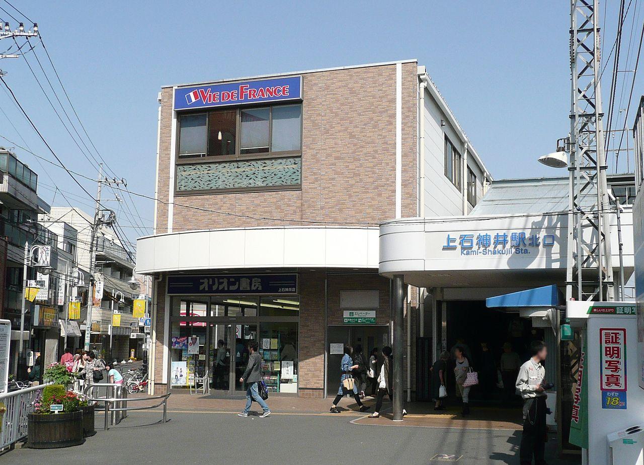 上石神井駅の風景