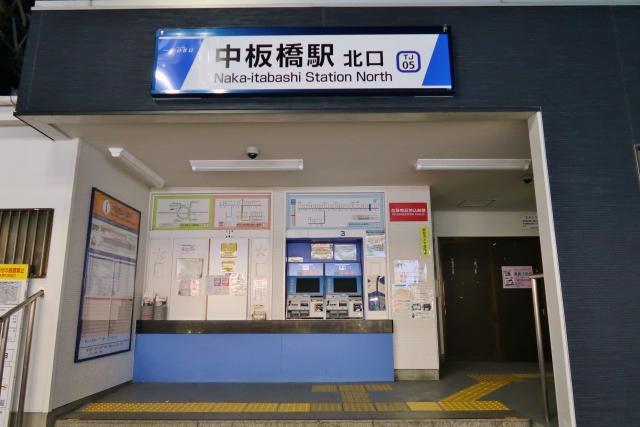 中板橋駅の風景
