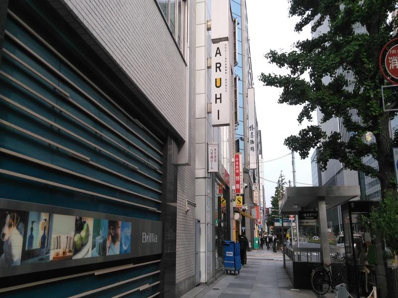 UniLife東京駅前店店の外観