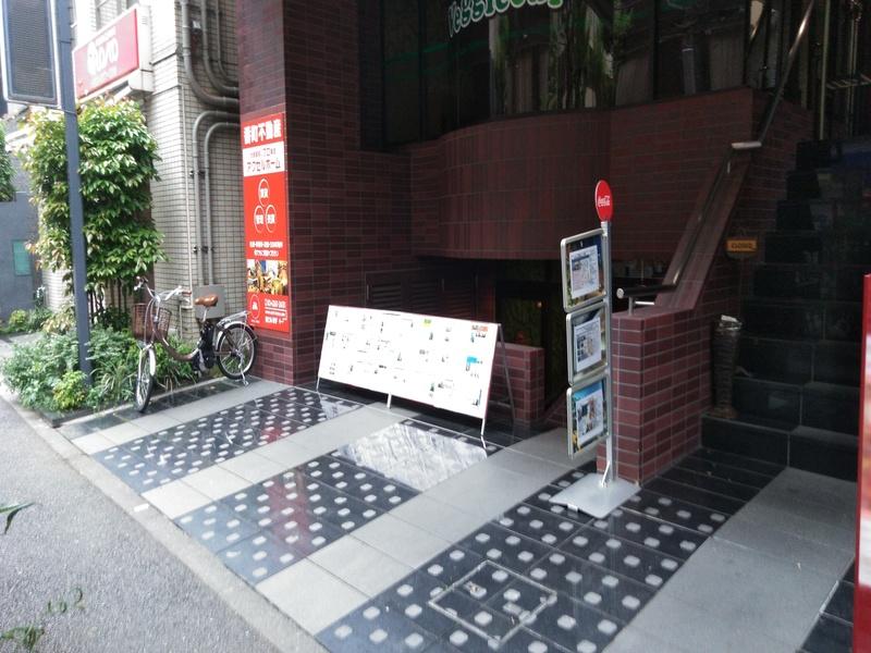 アクセルホーム千代田麹町店の外観