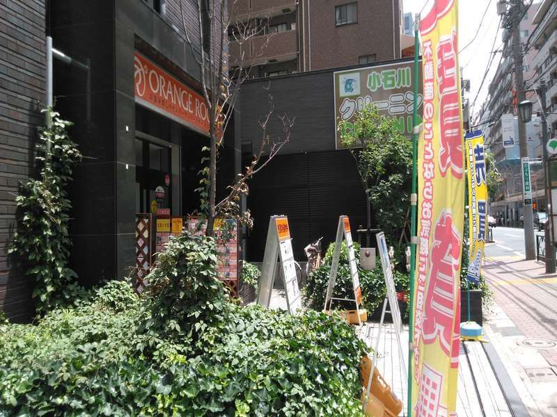オレンジルーム文京店の外観
