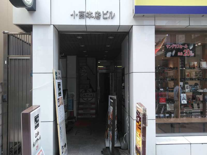 グランデ上野店の外観