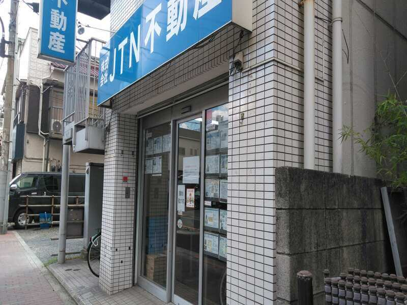 株式会社JTN不動産の外観