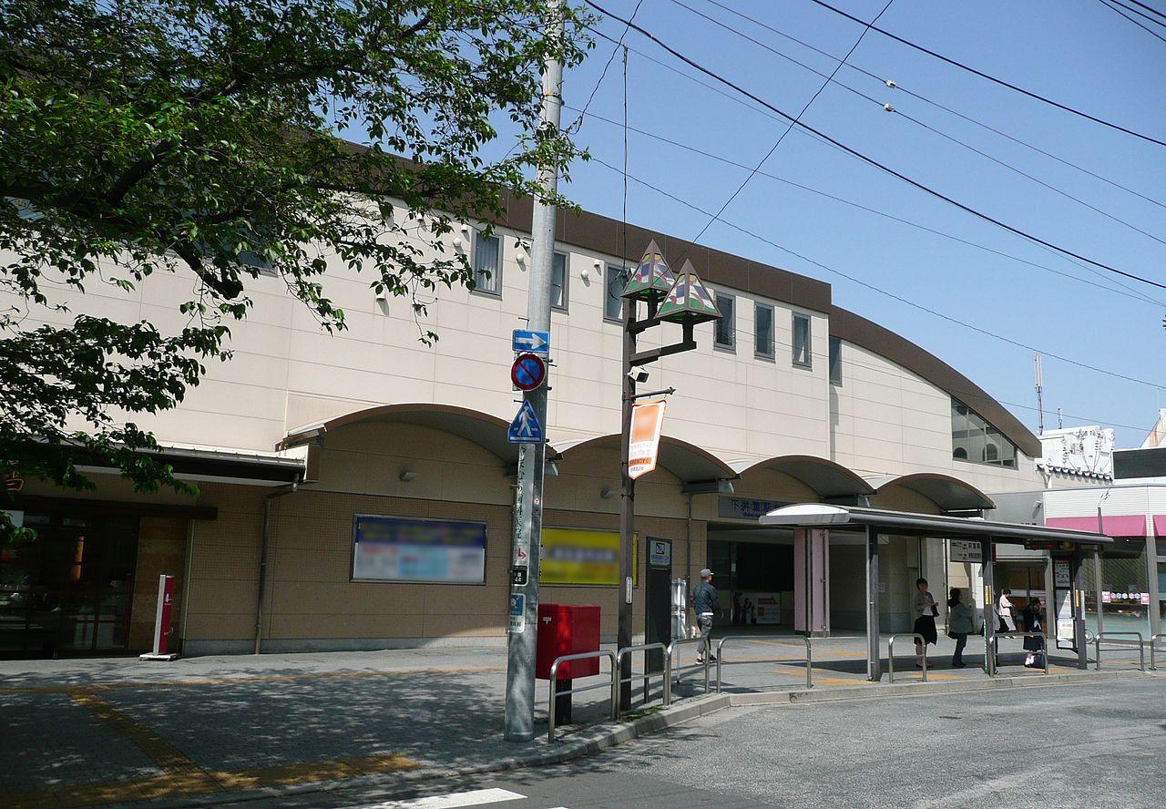 下井草駅の風景