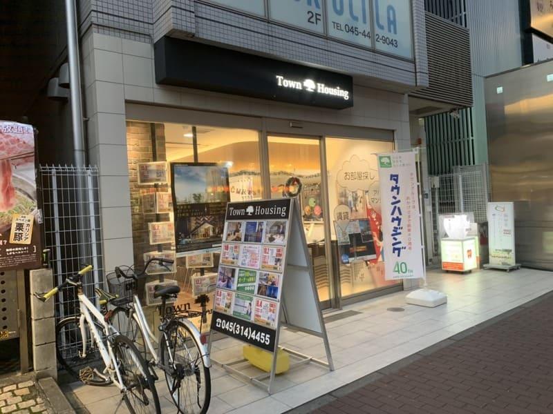 株式会社タウンハウジング横浜店の外観