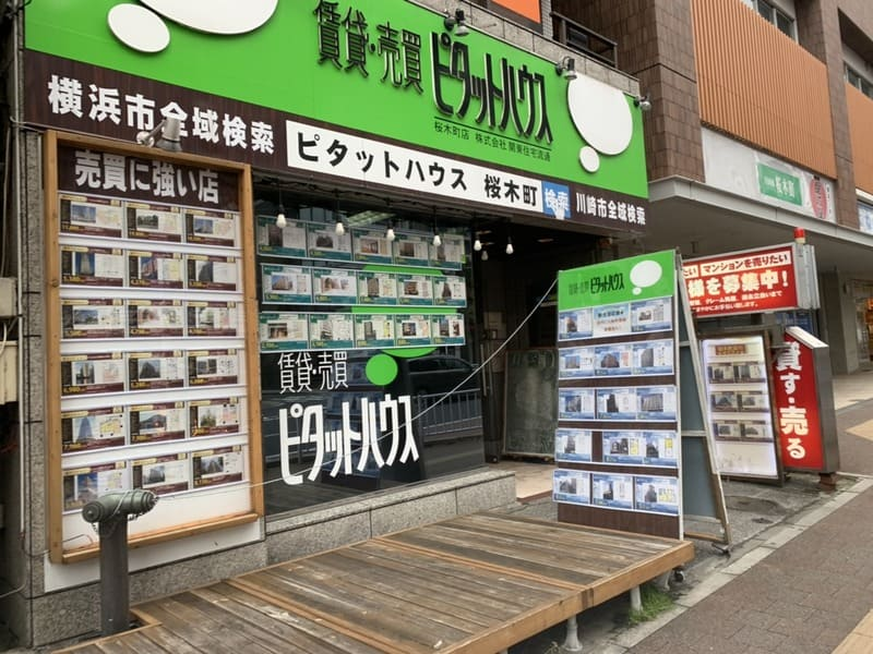 ピタットハウス桜木町の外観