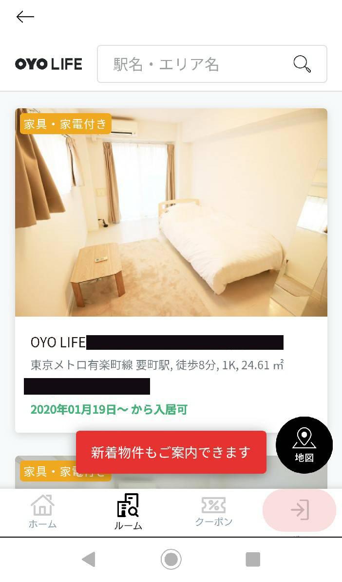 OYOLIFEアプリの検索結果画面