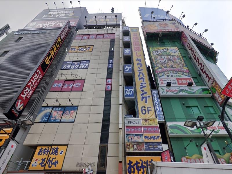 タウンハウジング新宿店の外観