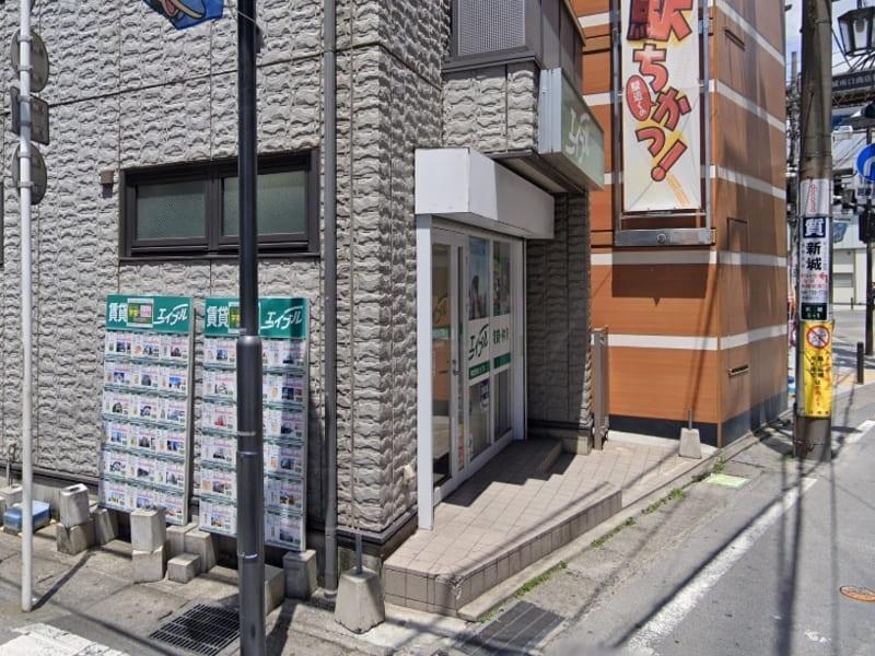 エイブル武蔵新城店の外観