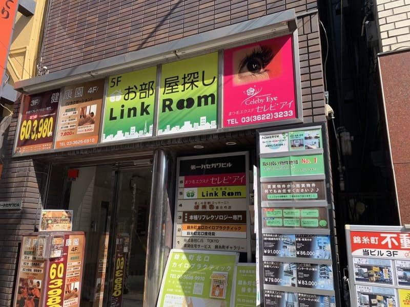 Link Room 錦糸町店の外観