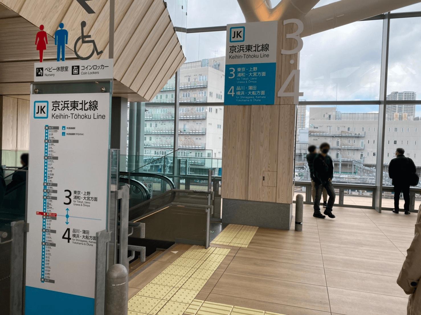 京浜東北線行きエスカレーター
