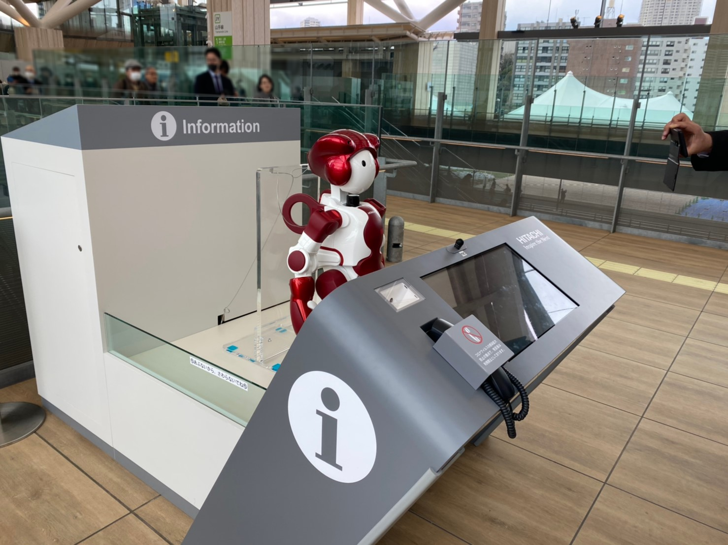 AIロボット